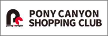 PONY CANYON SHOPPING CLUB「花遊記<ファユギ>」DVD-BOX1