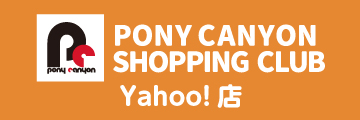 PONY CANYON SHOPPING CLUB Yahoo!店「花遊記<ファユギ>」DVD-BOX1